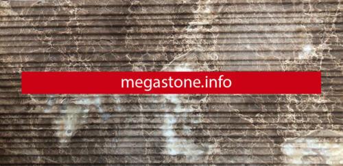 Marble Emperador medium with scratches